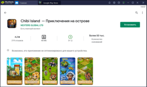 Установка Chibi Island на ПК через BlueStacks