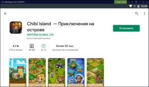 Установка Chibi Island на ПК через Nox App Player