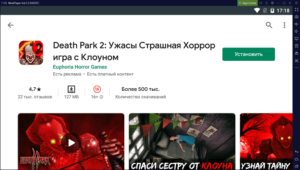 Установка Death Park 2 на ПК через Nox App Player