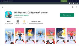 Установка Hit Master 3D на ПК через Nox App Player