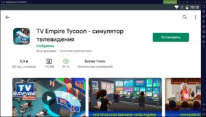 Установка TV Empire Tycoon на ПК через Nox App Player