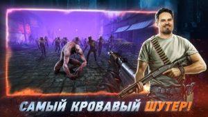 Zombeast Survival-01