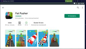Установка Fat Pusher на ПК через Nox App Player