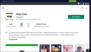 Установка Kuji Cam на ПК через Nox App Player