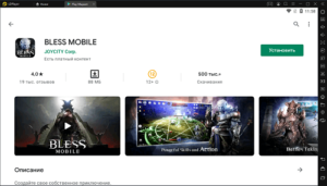 Установка BLESS MOBILE на ПК через LDPlayer