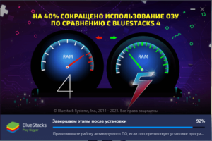 BlueStacks 5-06