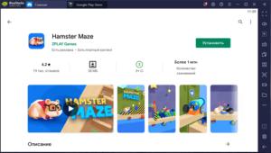 Установка Hamster Maze на ПК через BlueStacks