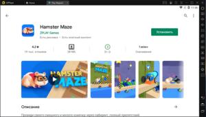 Установка Hamster Maze на ПК через LDPlayer