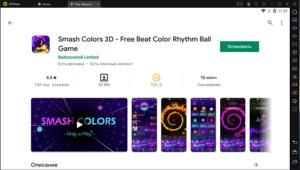 Установка Smash Colors 3D на ПК через LDPlayer