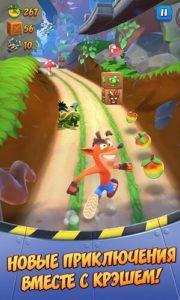 Crash Bandicoot-01