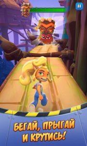 Crash Bandicoot-02