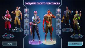 Cyberika Киберпанк-04