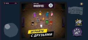 Suspects Таинственный особняк-01