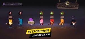 Suspects Таинственный особняк-02