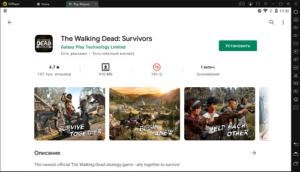 Установка The Walking Dead Survivors на ПК через LDPlayer