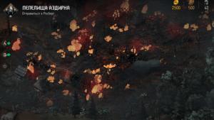Ведьмак Истории-01