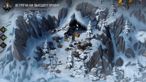 Ведьмак Истории-02