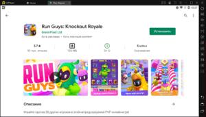 Установка Run Guys на ПК через LDPlayer