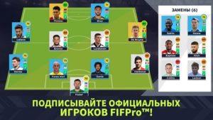 Dream League Soccer 2021-03