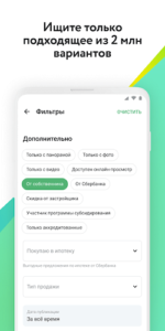 ДомКлик-02