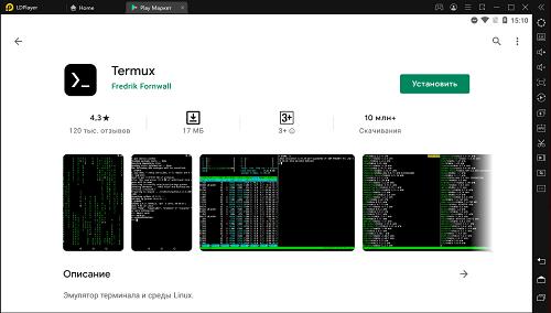 Установка Termux на ПК через LDPlayer