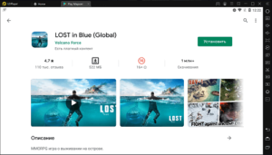 Установка LOST in Blue на ПК через LDPlayer