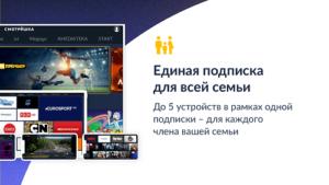 Смотрешка - ТВ-03