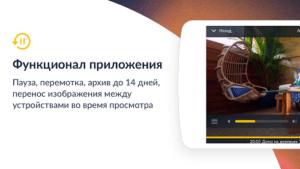 Смотрешка - ТВ-04