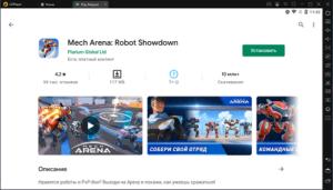 Установка Mech Arena Robot Showdown на ПК через LDPlayer
