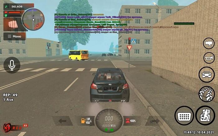 Black Russia CRMP-03