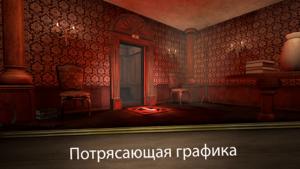 Evil Nun Maze-02