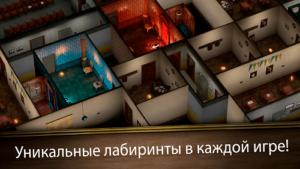 Evil Nun Maze-03