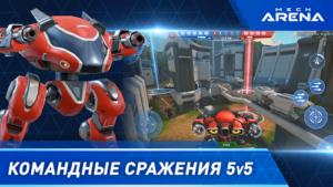 Mech Arena Robot Showdown-02