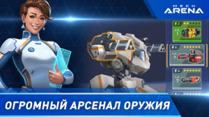 Mech Arena Robot Showdown-04