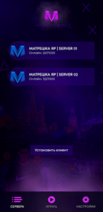 Matreshka RP-03