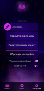 Matreshka RP-04